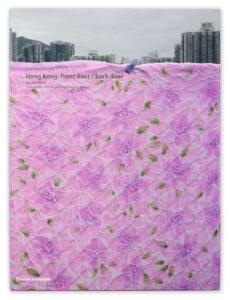 Michael Wolf Hong Kong - front door back door book